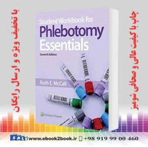 خرید کتاب پزشکی Student Workbook for Phlebotomy Essentials 7th Edition
