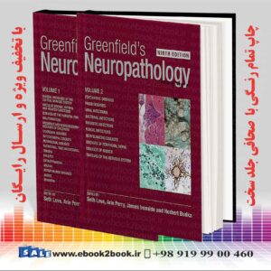خرید کتاب پزشکی Greenfield's Neuropathology - Two Volume Set 9th Edition