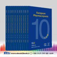 خرید کتاب فارماکوپه اروپا | European Pharmacopoeia 10th edition