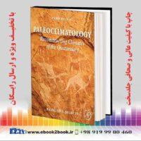 کتاب دیرینه شناسی ، چاپ 3