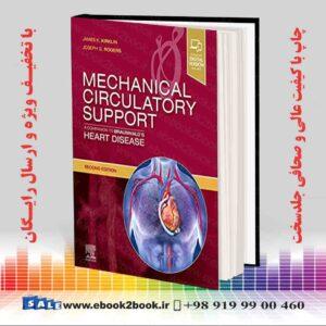 کتاب پشتیبانی گردش خون مکانیکی ، چاپ 2