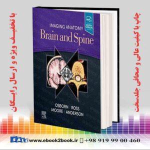 کتاب تصویربرداری از مغز و ستون فقرات آناتومی