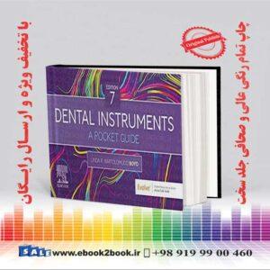 کتاب راهنمای جیبی ابزار های دندان پزشکی چاپ 7