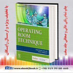 کتاب تکنیک اتاق عمل بری و کوهن 2021