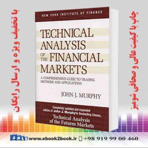 کتاب تحلیل فنی بازارهای مالی