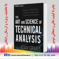 کتاب هنر و علم تجزیه و تحلیل فنی