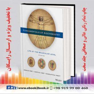 خرید کتاب Fundamentals of Biochemistry, 5th Edition