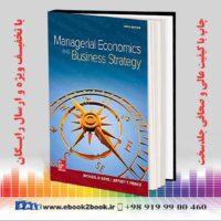 کتاب اقتصاد و استراتژی مدیریتی ، چاپ نهم