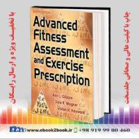 کتاب ارزیابی پیشرفته تناسب اندام و نسخه ورزش ، نسخه هشتم