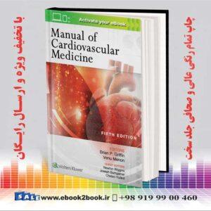 کتابچه راهنمای طب قلب و عروق گریفین نسخه پنجم