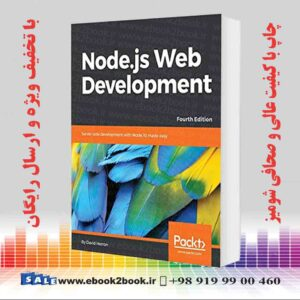 خرید کتاب کامپیوتر Node.js Web Development, 4th Edition