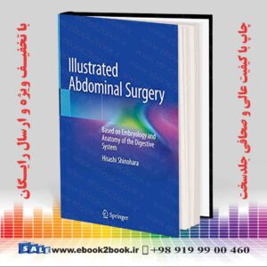 کتاب جراحی شکم مصور ، چاپ اول