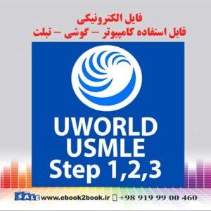 بانک سوالات UWORLD USMLE 2020