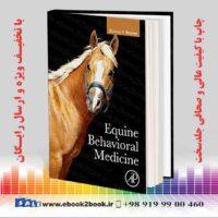 پزشکی رفتاری اسب ، چاپ اول