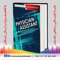 کتاب دستیار پزشک: راهنمای تمرین بالینی ، چاپ ششم