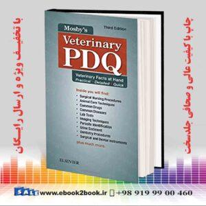 کتاب PDQ دامپزشکی Mosby: حقایق دامپزشکی در دست ، نسخه 3