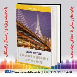 کتاب زبان اصلی ریاضیات مهندسی کریزیگ