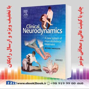 کتاب نورودینامیک بالینی ، چاپ اول