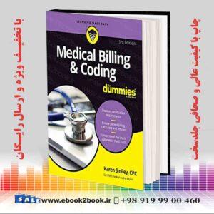 کتاب صورتحساب پزشکی و رمزگذاری برای دامادها ، نسخه 3