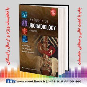 کتاب درسی اورولوژی ، چاپ پنجم