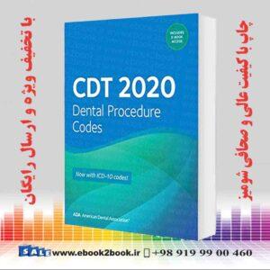 کتاب CDT 2020: کدهای رویه دندانپزشکی ، چاپ اول