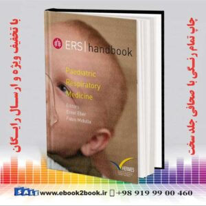 کتاب راهنمای ERS پزشکی تنفسی کودکان