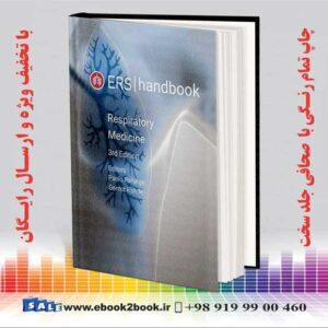 کتاب راهنمای ERS طب تنفسی نسخه 3