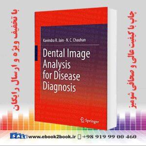 کتاب تجزیه و تحلیل تصویر دندانپزشکی برای تشخیص بیماری ، چاپ اول