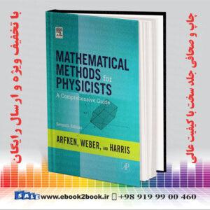 کتاب روش های ریاضی برای فیزیکدانان: راهنمای جامع چاپ هفتم