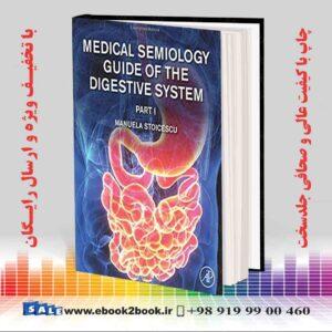 کتاب راهنمای نشانه شناسی پزشکی سیستم هضم قسمت اول