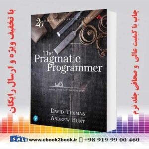 کتاب برنامه نویس عملی ، چاپ دوم