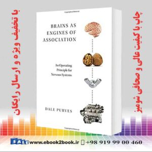 کتاب مغز به عنوان موتورهای انجمن