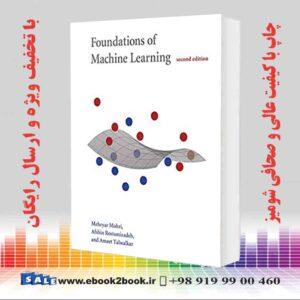 کتاب مبانی یادگیری ماشین ، چاپ دوم
