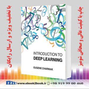 کتاب آشنایی با یادگیری عمیق
