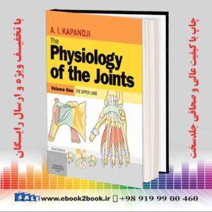 کتاب فیزیولوژی مفاصل ، دوره 1: لیفت بالایی ، چاپ ششم