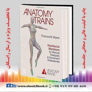 کتاب قطارهای آناتومی ، نسخه 4