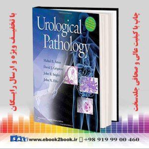 کتاب آسیب شناسی ارولوژی ، چاپ اول