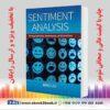 کتاب تجزیه و تحلیل احساسات، چاپ اول