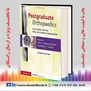 کتاب ارتوپدی تحصیلات تکمیلی ، چاپ دوم
