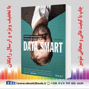 کتاب داده هوشمند ، چاپ اول