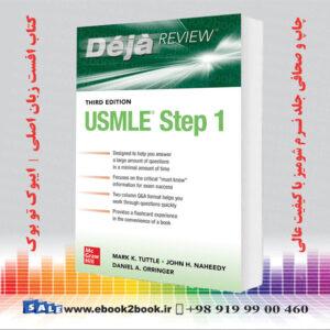خرید کتاب Deja Review USMLE Step 1, 3rd Edition