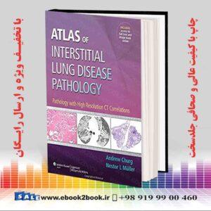 کتاب اطلس پاتولوژی بیماری ریه بینابینی