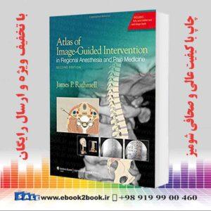 کتاب اطلس مداخله تصویر هدایت شده در بیهوشی منطقه ای و پزشکی درد ، ویرایش دوم