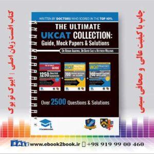 کتاب The Ultimate UKCAT Collection