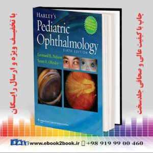 کتاب چشم پزشکی کودکان هارلی ، چاپ ششم