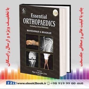 کتاب ارتوپدی ضروری از جمله روشهای بالینی ، چاپ ششم