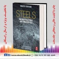 کتاب فولادها: ریزساختار و خصوصیات ، چاپ چهارم