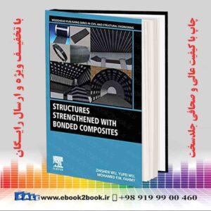 کتاب ساختارهای تقویت شده با کامپوزیت های پیوندی