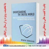 کتاب درک دنیای دیجیتال