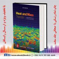 کتاب انتقال گرما و جرم: مبانی و کاربردها - سنجل - قجر - چاپ ششم